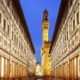 Uffizi (Firenze)